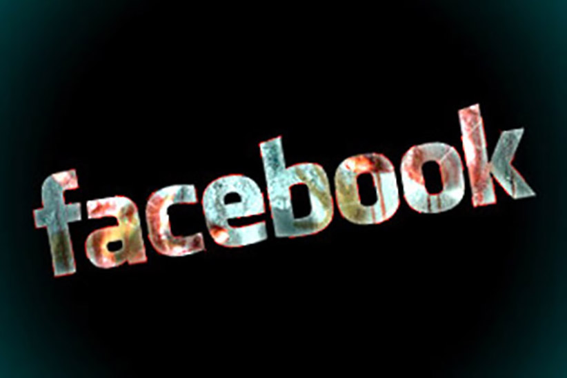 Mistakes To Avoid When Promoting Your Small Business Facebook Page